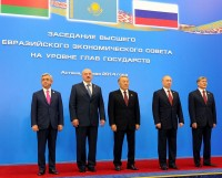 """FIVE MONTHS ON: ARMENIA IN THE EURASIAN UNION"""