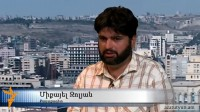 RSC ANALYST COMMENTS ON ARMENIAN-TURKISH RELATIONS