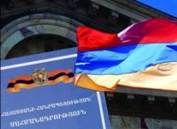 RSC STAFF ANALYSIS OF PROPOSED ARMENIAN CONSTITUTIONAL REFORMS