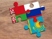 "NEW RSC PUBLICATION: ""STRATEGIC SETBACK: ARMENIA AND THE CUSTOMS UNION"""